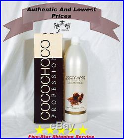COCOCHOCO Brazilian Keratin Hair straightening Treatment for professional use 1L
