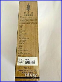 Kaminomoto Hair Loss and Growth Acceleration Gold 150m Japan No. 1 Hair Tonic