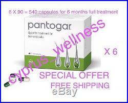 Pantogar Pantovigar Alopecia Hair Loss 540 Caps. Cyprus wellness MERZ ORIGINAL